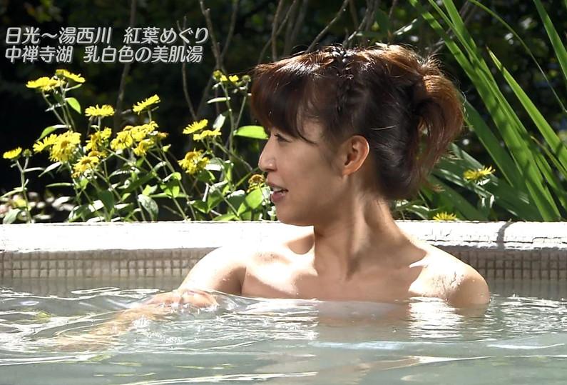 【温泉キャプ画像】いつ見ても女性の入浴シーンって絶対エロく見えてしまうよなww 11