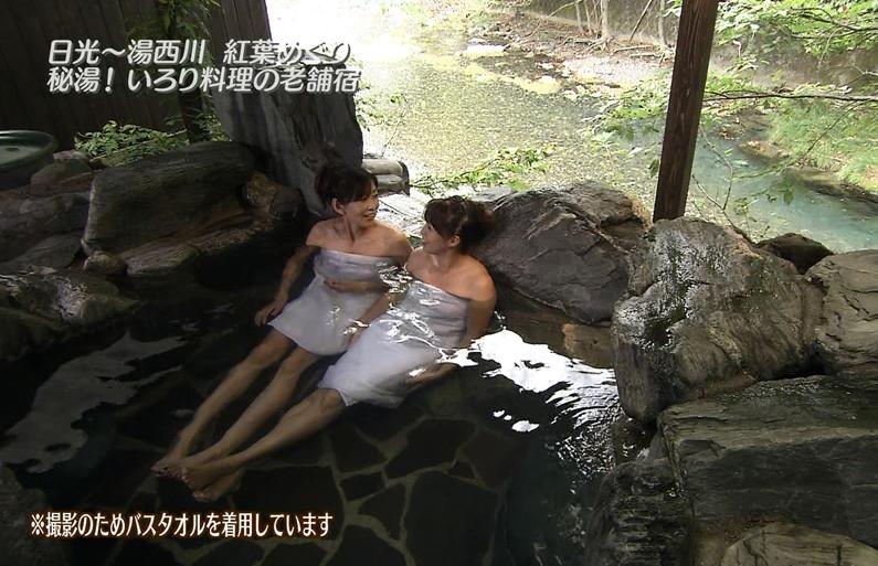【温泉キャプ画像】いつ見ても女性の入浴シーンって絶対エロく見えてしまうよなww 14