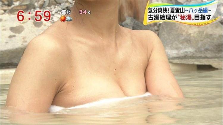 【温泉キャプ画像】いつ見ても女性の入浴シーンって絶対エロく見えてしまうよなww 17