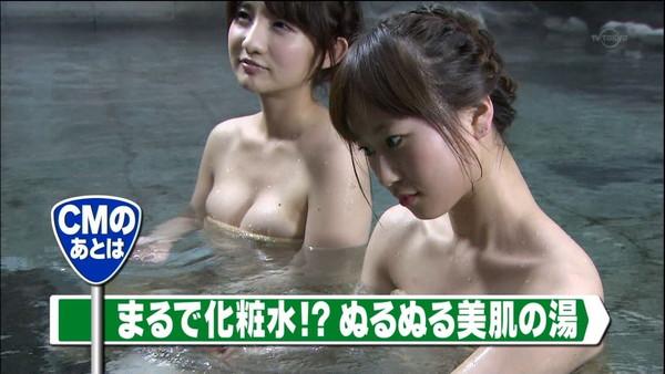 【お宝放送画像】テレビに映ったちょっとエロい入浴シーン!!