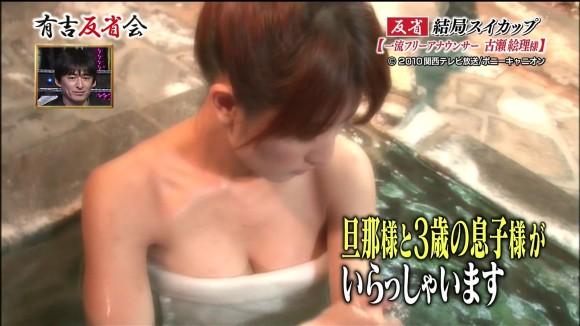 【お宝放送画像】テレビに映ったちょっとエロい入浴シーン!! 05