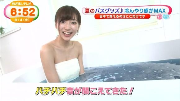 【お宝放送画像】テレビに映ったちょっとエロい入浴シーン!! 06