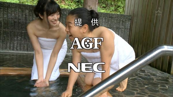 【お宝放送画像】テレビに映ったちょっとエロい入浴シーン!! 16