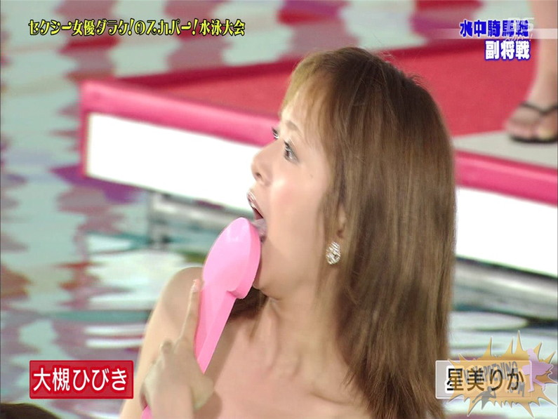 【お宝エロ画像】女優だらけのスカパー水泳大会!乳首映りまくりでもはや笑うしかないww(水中騎馬戦編) 45