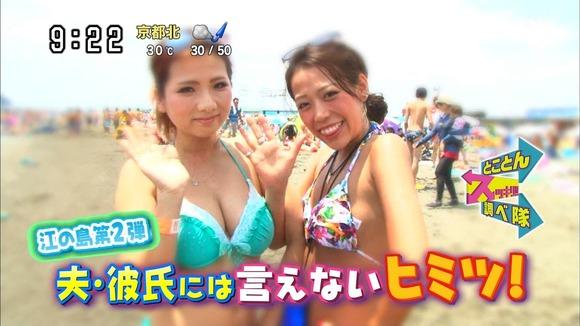 【水着キャプ画像】今年も映しちゃいますよ~w素人ギャル達のエッチな水着姿をww 12
