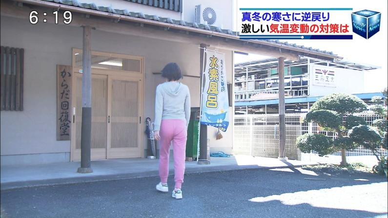 【お尻キャプ画像】お尻にフィットし過ぎたズボンがヒップラインを際立たせるwパン線まで浮いちゃってる女子アナまでw 14
