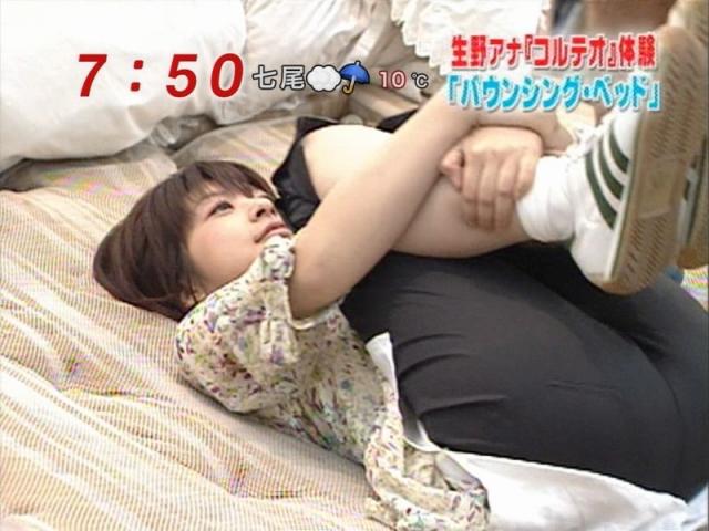 【マン筋放送事故画像】タレント達の股間をアップで撮ったら、食い込みまくっててマン筋ばっちり映っちゃったww 04