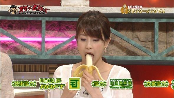 【擬似フェラキャプ画像】やらしいフェラ顔で食レポしちゃうドスケベな女子アナやアイドル達ww
