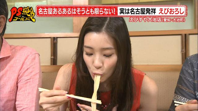 【擬似フェラキャプ画像】やらしいフェラ顔で食レポしちゃうドスケベな女子アナやアイドル達ww 10