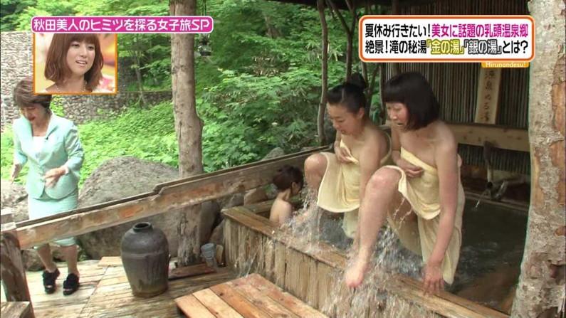 【テレビキャプ画像】不覚にも女芸人の身体で勃起してしまうワンシーンがこちらww