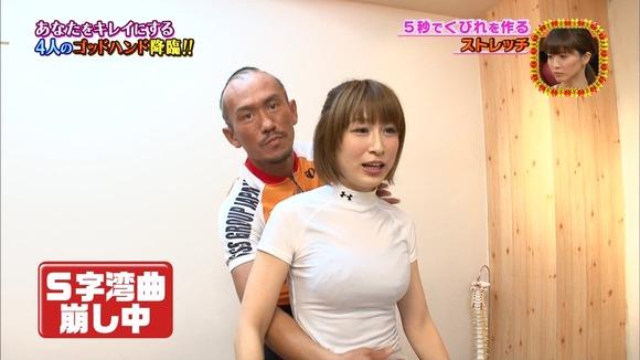 【テレビキャプ画像】不覚にも女芸人の身体で勃起してしまうワンシーンがこちらww 09