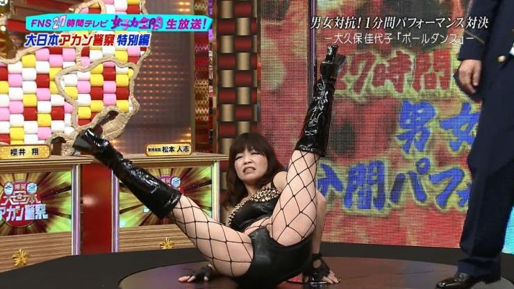 【テレビキャプ画像】不覚にも女芸人の身体で勃起してしまうワンシーンがこちらww 12
