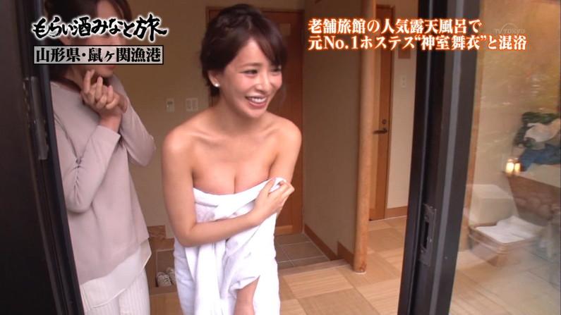 【温泉キャプ画像】美女の入浴してる姿ってやっぱり興奮するよなww 10