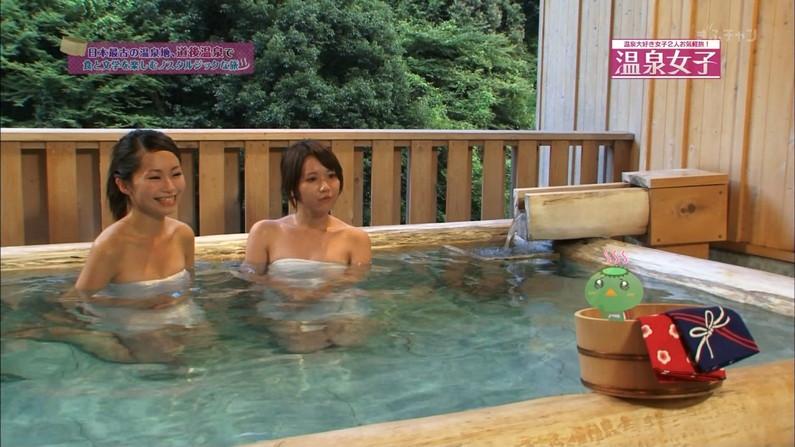 【温泉キャプ画像】美女の入浴してる姿ってやっぱり興奮するよなww 19
