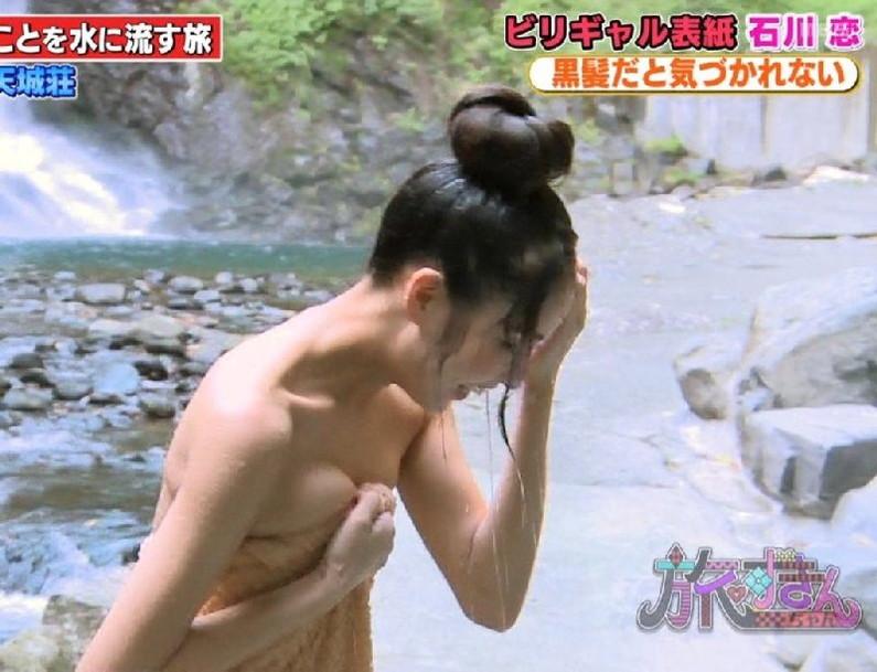 【温泉キャプ画像】美女の入浴してる姿ってやっぱり興奮するよなww 24