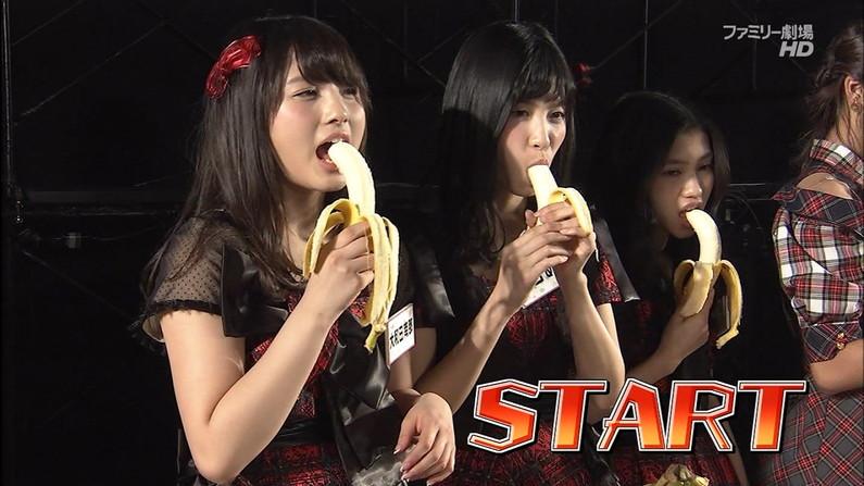 【擬似フェラキャプ画像】欲求不満の女子アナやアイドル達が食レポをするとこんな卑猥な顔になるみたいww 07