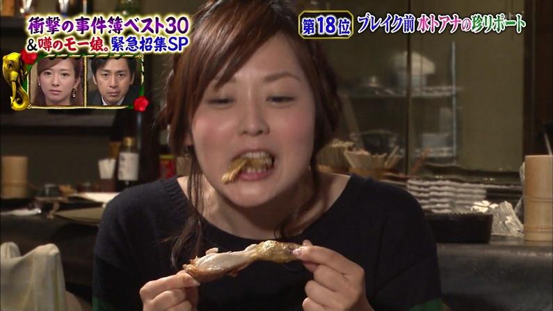 【擬似フェラキャプ画像】欲求不満の女子アナやアイドル達が食レポをするとこんな卑猥な顔になるみたいww 23