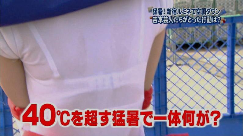 【透けブラキャプ画像】薄いシャツ何か着てるとブラジャー透けちゃってモロに見えちゃってますよww