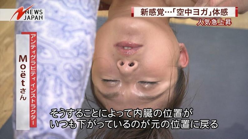 【逝き顔キャプ画像】テレビの放送中に絶頂に達してしまったタレント達ww 23