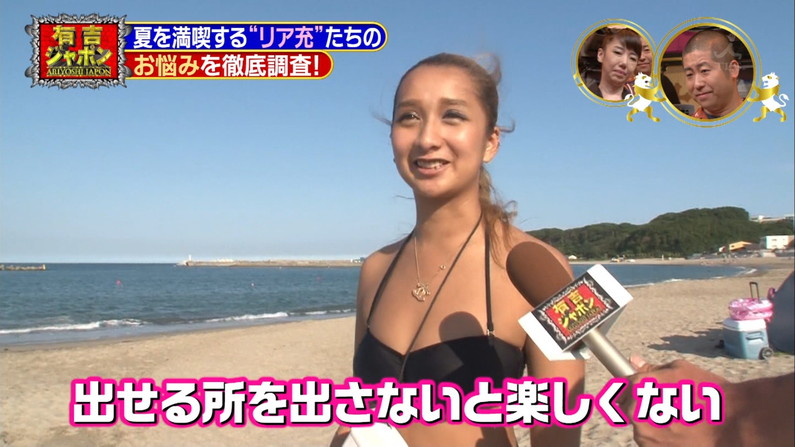 【水着キャプ画像】今年の夏も露出度高めの水着美女達がテレビに映ってオッパイ強調しまくりんごww 15