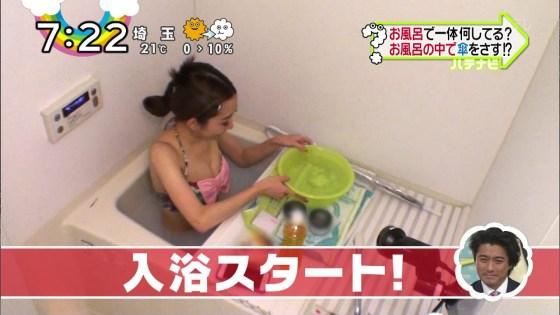 【温泉キャプ画像】温泉番組にバスタオル一枚で出てくる巨乳美女の身体がエロすぎるww 24