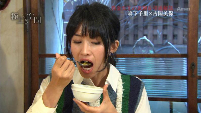 【擬似フェラ画像】食レポと言いつつ卑猥な顔をテレビに晒される女子アナやアイドル達ww 15