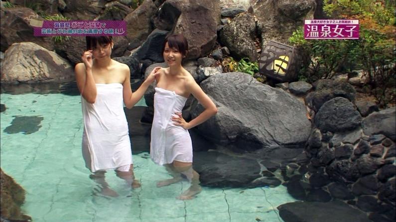 【温泉キャプ画像】旅番組などで映る、美女達の入浴シーンが激エロwその裸体が安易に想像できちゃうw 05