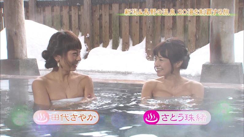 【温泉キャプ画像】旅番組などで映る、美女達の入浴シーンが激エロwその裸体が安易に想像できちゃうw 09