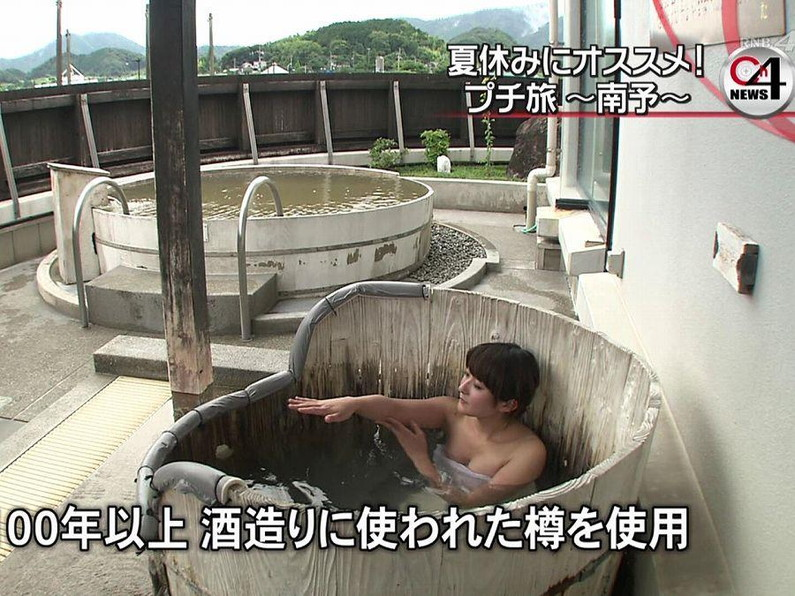 【温泉キャプ画像】旅番組などで映る、美女達の入浴シーンが激エロwその裸体が安易に想像できちゃうw 15