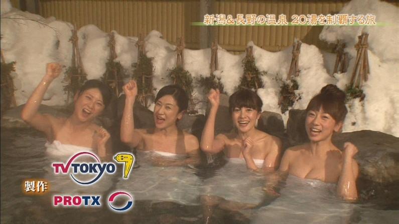【温泉キャプ画像】旅番組などで映る、美女達の入浴シーンが激エロwその裸体が安易に想像できちゃうw 17