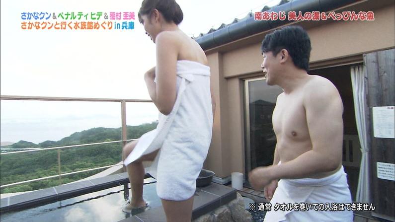 【温泉キャプ画像】旅番組などで映る、美女達の入浴シーンが激エロwその裸体が安易に想像できちゃうw 23