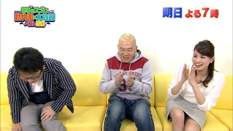【パンチラ放送事故画像】女子アナやアイドルの見えてはいけない領域が見えた瞬間!! 02