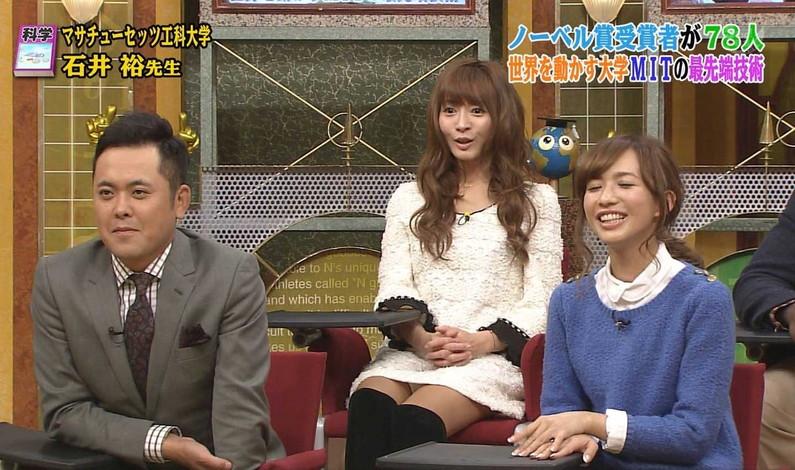 【パンチラ放送事故画像】女子アナやアイドルの見えてはいけない領域が見えた瞬間!! 06