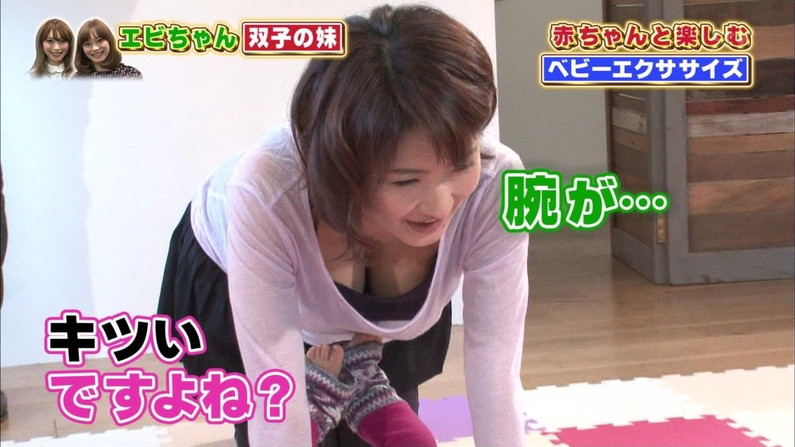 【女子アナ放送事故画像】女子アナ達がこれまでにやらかしてきた痴態がこれだww 09
