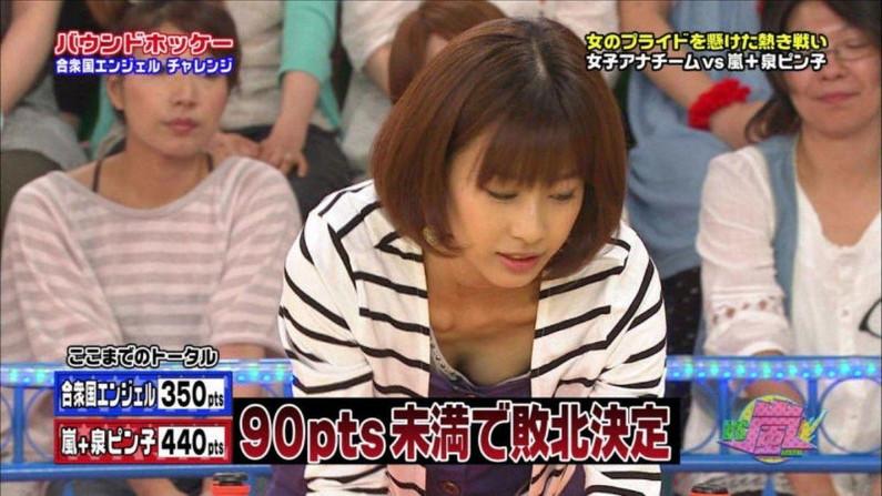 【女子アナ放送事故画像】女子アナ達がこれまでにやらかしてきた痴態がこれだww 12