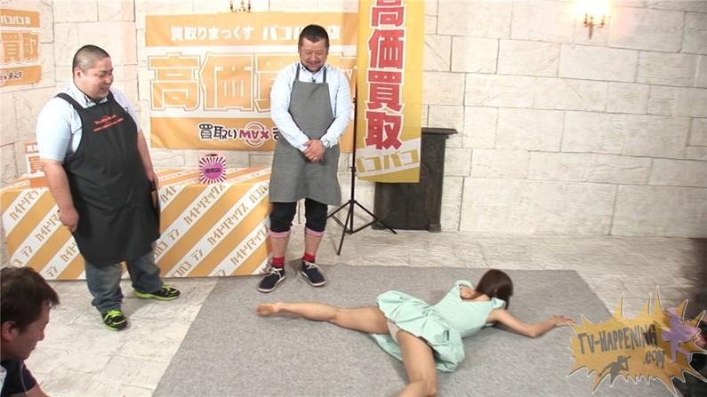【お宝エロ画像】またまたバコバコTVがやらかした!!透け透けパンツでお股ぱっくり大開脚www 40