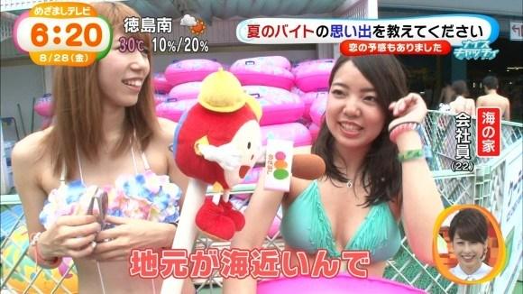 【水着キャプ画像】テレビでインタビューされた水着ギャル達のオッパイがシコシコすぎるwww 13