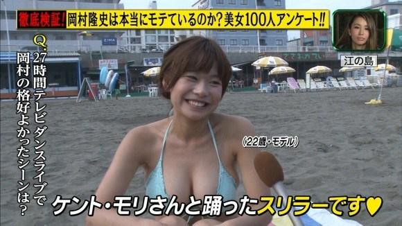 【水着キャプ画像】テレビでインタビューされた水着ギャル達のオッパイがシコシコすぎるwww 16