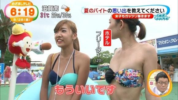 【水着キャプ画像】テレビでインタビューされた水着ギャル達のオッパイがシコシコすぎるwww 18