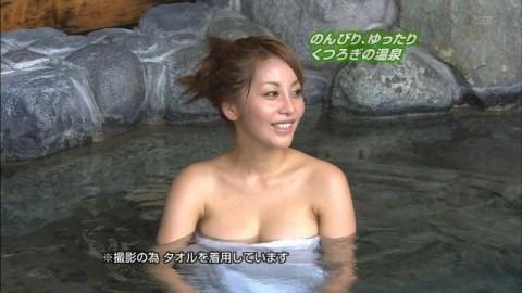【温泉キャプ画像】安定の視聴率を誇る温泉レポ!そのわけはやっぱりオッパイ??ww 16