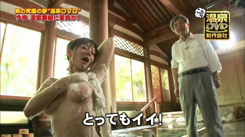 【温泉キャプ画像】安定の視聴率を誇る温泉レポ!そのわけはやっぱりオッパイ??ww 21