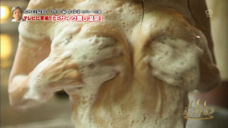 【温泉キャプ画像】安定の視聴率を誇る温泉レポ!そのわけはやっぱりオッパイ??ww 22