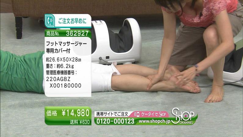【足裏キャプ画像】マニア必見!美女の足裏ならいくら臭くても興奮しちゃってペロペロしたくなるだろ?ww 10