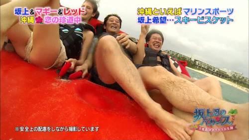 【放送事故画像】テレビに映ってる女達の股間やお尻が色々気になって仕方がない! 07