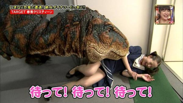 【放送事故画像】テレビに映ってる女達の股間やお尻が色々気になって仕方がない! 08