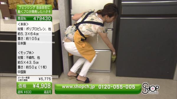 【放送事故画像】テレビに映ってる女達の股間やお尻が色々気になって仕方がない! 14
