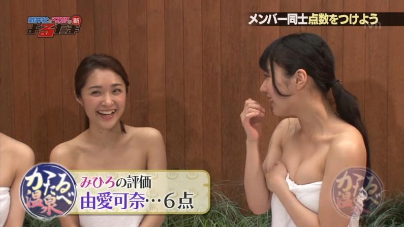 【温泉キャプ画像】バスタオル一枚でテレビに出ちゃうタレント達の身体のシルエットがエロすぎww 04