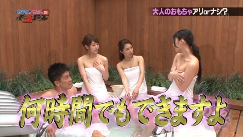 【温泉キャプ画像】バスタオル一枚でテレビに出ちゃうタレント達の身体のシルエットがエロすぎww 06