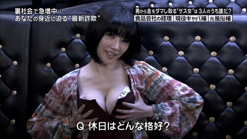 【胸ちらキャプ画像】セクシーな胸元ちらつかせて視聴率稼ごうと必死なタレント達の胸ちらw