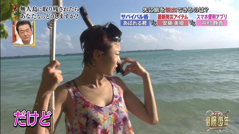 【水着キャプ画像】テレビで水着美女が映ってたら間違いなくポロリ期待するよなw 23